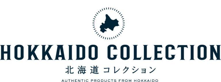 北海道コレクション